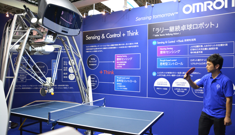 A Ping-pong Playing Robot